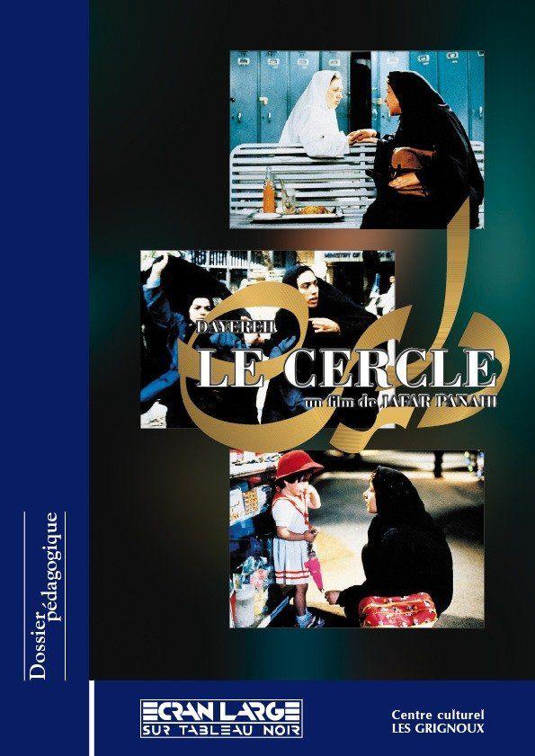 affiche du dossier Le Cercle