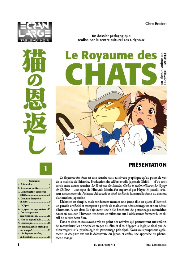 affiche du dossier Le Royaume des chats - Neko no Ongaeshi