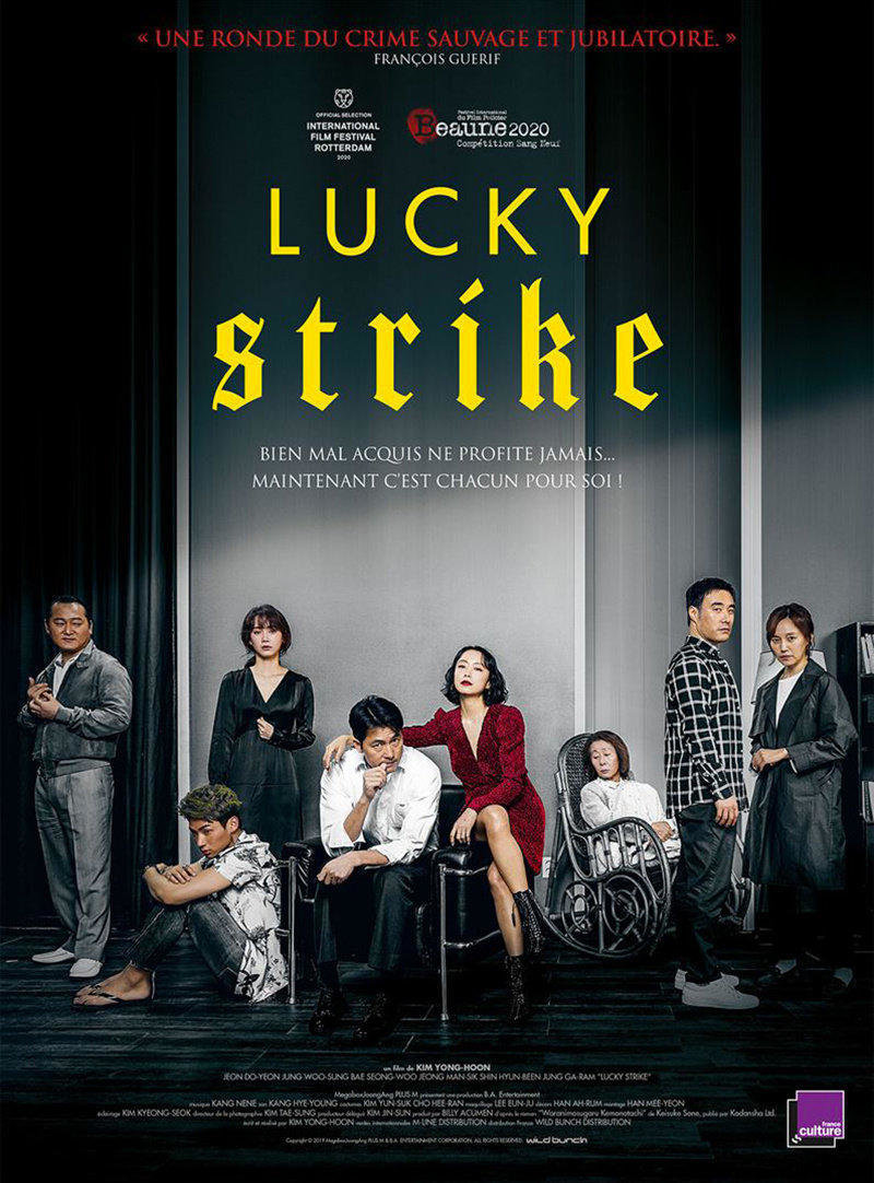 affiche du film Lucky strike
