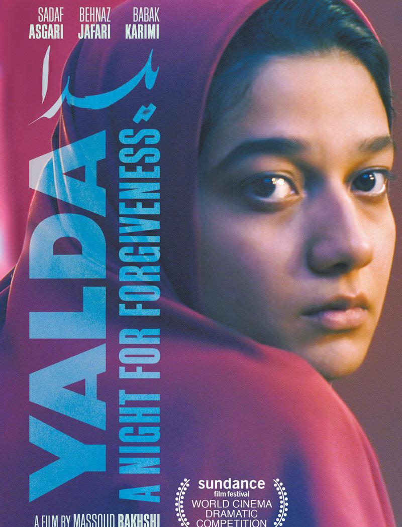 affiche du film Yalda, la nuit du pardon [ANNULÉ]