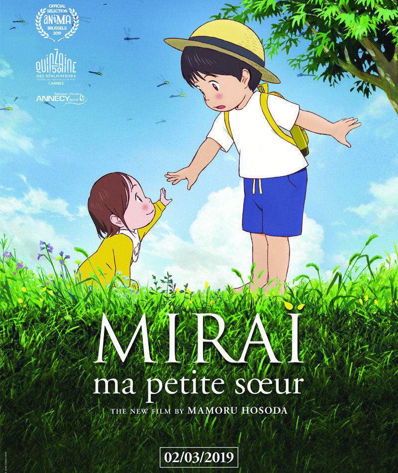 affiche du film Miraï, ma petite sœur
